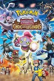 Pokémon, le film : Hoopa et le choc des légendes streaming vf