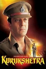 Kurukshetra 2000 Hindi Movie HS WebRip 300mb 480p 900mb 720p 1.5GB 1080p