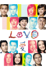 image for movie Love (2012)