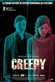 Creepy Poster