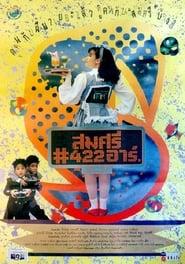 Somsri #422 R. (1992)