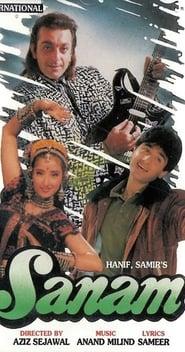 image for movie Sanam (1997)