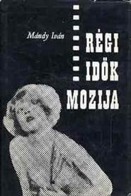 Régi idők mozija (1972)