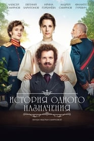 The Tolstoy Defence streaming vf