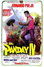 Ang Panday IV (1984)