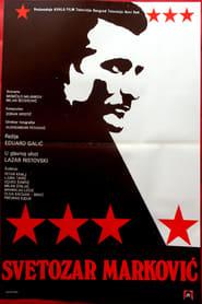 Svetozar Markovic (1980)