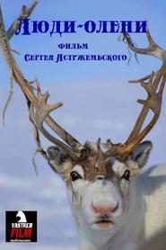 The Reindeer People (2013)