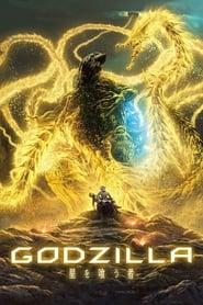 Godzilla : Le Dévoreur de Planètes Poster