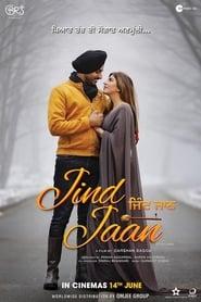 Jind Jaan streaming vf