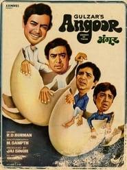 Angoor 1982 Hindi Movie AMZN WebRip 300mb 480p 1GB 720p 3GB 13GB 1080p