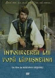 The Return of King Lapusneanu (1980)