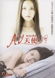 image for Nude (2010)