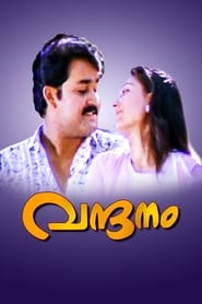 image for movie Vandanam (1989)