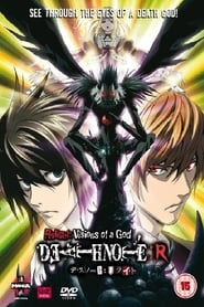 Death Note Relight 1: Visions of a God (2007)