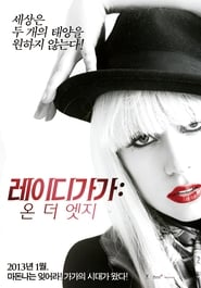 image for movie Lady Gaga: On the Edge (2012)