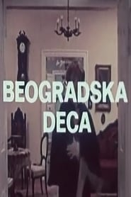 Belgrade Kids (1976)