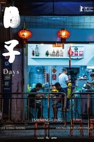 Days (2021)