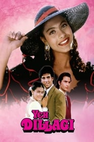 image for movie Yeh Dillagi (1994)