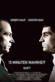 15 Minuten Wahrheit (2007)