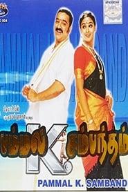 image for movie Pammal K. Sambandam (2002)