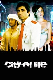 image for movie City of Life (2009)