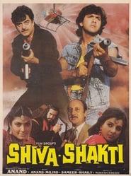 image for movie Shiva Shakti (1988)