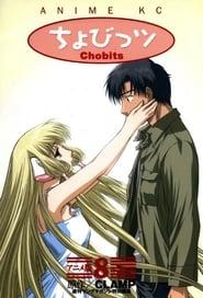 Chobits: Temporada 1