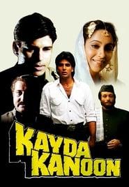 image for movie Kayda Kanoon (1993)