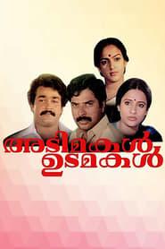 image for movie Adimakal Udamakal (1987)
