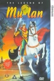 The Legend of Mulan (1998)