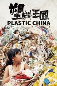 Plastic China streaming vf