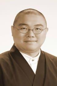 Thus Spoke Kishibe Rohan 2 : Mutsu-kabe Hill