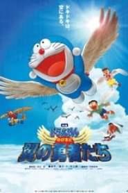 Doraemon: Nobita and the Winged Braves (2001)