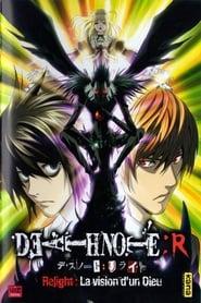 Death Note Relight : La vision d'un dieu Poster