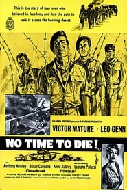 No Time To Die (1958)