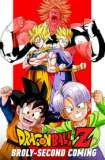 Watch Movie Online Dragon Ball Z: The Return of Cooler (1992)