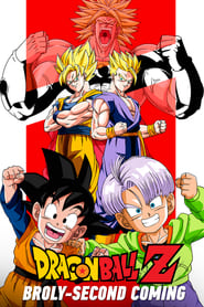 Dragon Ball Z: Broly – Second Coming (1994)
