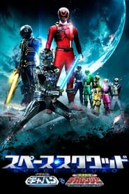 Streaming Movie Space Squad: Space Sheriff Gavan vs. Tokusou Sentai Dekaranger (2017) Online