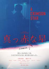 A Crimson Star streaming vf