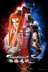 Thunderbolt Fantasy: Bewitching Melody of the West streaming vf