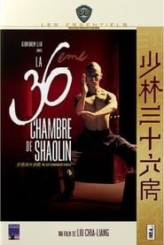 La 36ème Chambre de Shaolin streaming vf