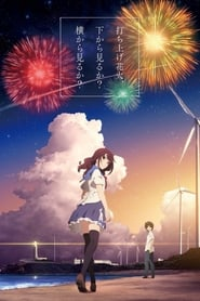 Fireworks streaming vf