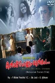 image for movie Kanmazha Peyyum Munpe (2009)