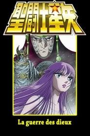 Saint Seiya - La Guerre des dieux streaming vf