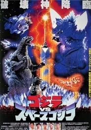 Godzilla vs Space Godzilla streaming vf