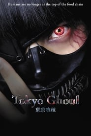 Image for movie Tokyo Ghoul (2017)