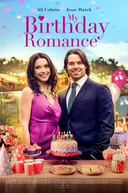 Romance incognito streaming vf