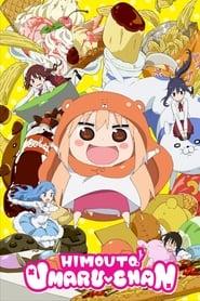 Himouto! Umaru-chan: Temporada 1