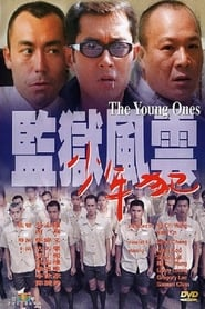 The Young Ones Full online