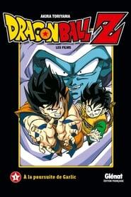 Dragon Ball Z - A la poursuite de Garlic Poster